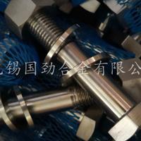 耐高温螺栓、耐低温紧固件厂家