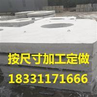 保定市厚业新型建材制造有限公司