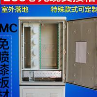 SMC288芯光缆交接箱材质说明