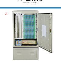 室外288芯SMC光缆交接箱详细解说