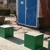 豆制品加工污水处理装置设备