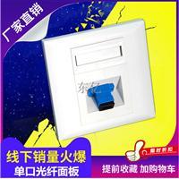 光纤面板详细产品说明