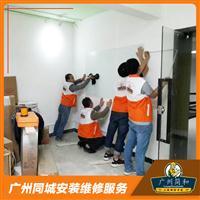 广州舞蹈镜定制安装 玻璃镜定制上门量尺