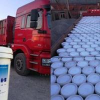 聚合物加固砂浆,结构性修补专项使用材料