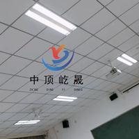 天花岩棉降噪板  吸声吊顶板   天花玻纤板 吸声岩棉板  降噪板