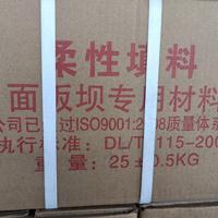 柔性填料厂|厂家