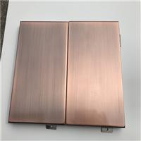 广东拉丝铝单板厂家-古铜色铝单板-批量生产厂家
