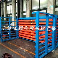 板材除了地面堆放还有其他的存储方式 抽屉式板材货架