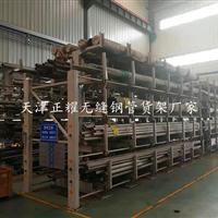 无缝钢管存储必用货架 6米9米12米无缝钢管货架