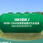 宁波玻璃钢化粪池 玻璃钢化工储罐 玻璃钢隔油池