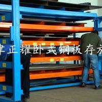 2.44米钢板货架 抽屉式板材货架 铝板存放架