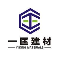 山东一匡工程材料有限公司