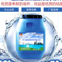 PB型道桥聚合物改性沥青防水涂料新产品发布