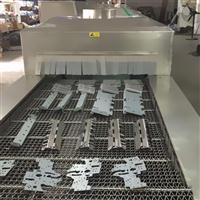江门铝冲压件氧化前除油 履带式超声波喷淋清洗烘干自动线