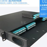 高密度光纤配线架功能及应用技术