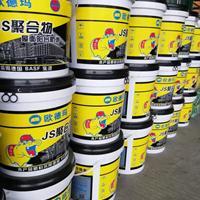 成都JS防水涂料厂家-四川JS防水涂料价格-JS防水厂家