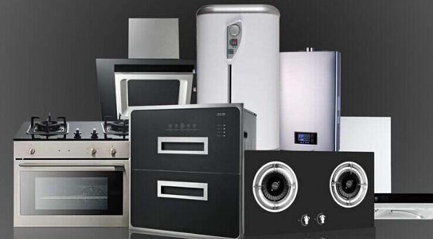 厨房电器十大品牌 你值得拥有!
