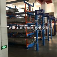 安徽伸縮式懸臂貨架小空間存放棒料 管材 鋼材 型材 鋼筋