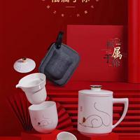 随手礼陶瓷茶杯礼品陶瓷礼品茶杯随手礼定制陶瓷茶杯会议陶瓷杯