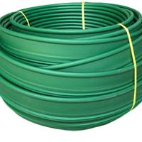 塑料绿化挡水条厂家供应