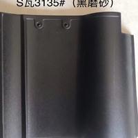 江西景德镇 全瓷连锁瓦  波形釉面瓦 波纹瓦的优点详细介绍