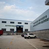 湖南河顺新能源科技有限公司