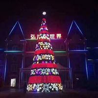 哈尔滨做圣诞树厂家_大型圣诞树生产加工,安装施工
