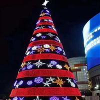 大连圣诞树生产厂家_大型亮化圣诞树安装施工