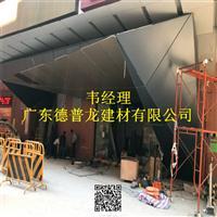 建筑外墙氟碳烤漆铝单板材料定制加工厂