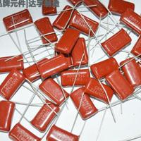 供应CBB81高压金属化聚丙烯膜电容器