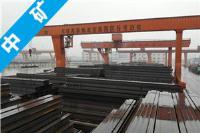 江苏中矿国际供应链管理有限公司