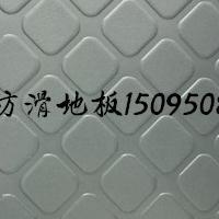 更衣室塑胶防滑地板 凹凸感防滑PVC地板 耐磨防滑