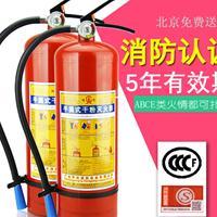 灭火器 消防器材 专注消防灭火器材二十年