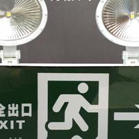 二合一应急灯 多功能消防一体应急灯 一灯两用复合一体应急灯