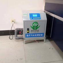 医院医疗污水处理装置
