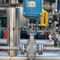 ZLDX-16P电动三通分流调节阀