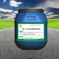 AMP-100二阶反应型防水涂料 新品上市