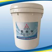 北京阻燃剂直营店 液体布料木材阻燃剂