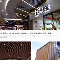 商业大楼铝方通天花,豪亚铝方通规格