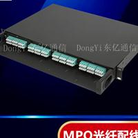 96芯MPO光纤配线架复杂精细
