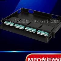 216芯MPO光纤配线架传统独特