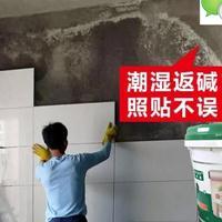 中国知名的瓷砖背胶背涂胶生产厂家有楼邦.若贝尔.立邦