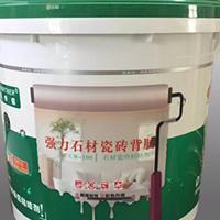 武汉市瓷砖背涂胶背涂胶十大品牌厂家直销