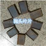 抛丸器叶片 抛丸机各种配件和耗材厂家直销