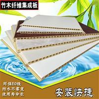 300竹木纤维墙板室内护墙板防水阻燃 竹木纤维集成墙板