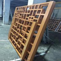中式铝合金艺术造型铝花格-复古铝窗花屏风定制