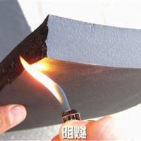 阻燃橡塑保温棉厂家铝箔橡塑保温棉厂家背胶橡塑板厂家