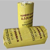 裕美斯B1级橡塑是哪个公司生产的价格多少质量如何