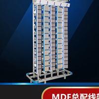 MDF音频总配线柜节能