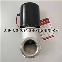 ZND03-16P全不锈钢电磁阀